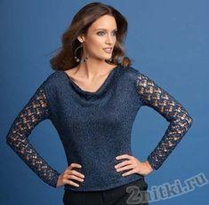 suéter de las mujeres con mangas caladas