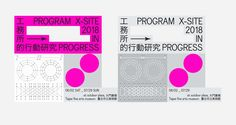 OO, a design room formed by two graphic designers since having fun and specializing in Risograph printing. Our studio is currently based in Taipei, we do provide graphic design service, risograph printing and other printing solution. Graphic Design Services, Graphic Design Posters, Graphic Design Illustration, Layout Inspiration, Packaging Design Inspiration, Graphic Design Inspiration, Book Design Layout, Art Design, Photo Images