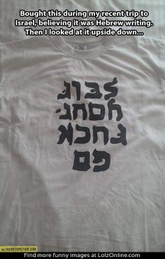 Hebrew shirt writing