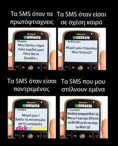 Meme's Greece - Αστεία και Ανέκδοτα