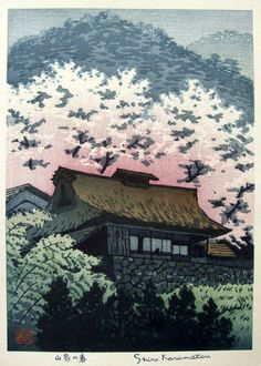 Sanka no Haru (Mountain Cottage in Spring), by Shiro Kasamatsu.