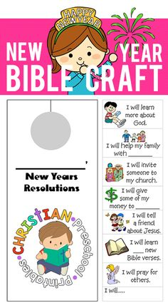 Fun New Year's Bible Lesson and Bible Craft for kids! Free Bible Crafts and Activities! Christian New Year's Resolutions for Kids