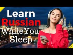Learn Russian While You Sleep 😀 Most Important Russian Phrases and Words 😀 English/Russian Hours) Learn To Speak Russian, Learn French, English To Russian, Russian Language Learning, Learn Mandarin, Russian Culture, Learning Italian, 8 Hours, Sleep