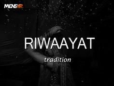 This article is a collection of 33 beautiful words in Urdu that one should start using more often in their lives.But if you dig the meaning of these words, you will definitely fall in love with Urdu. Urdu Words With Meaning, Hindi Words, Urdu Love Words, Word Meaning, Urdu Quotes In English, English Words, Urdu Shayari In English, Sanskrit Names, Sanskrit Words