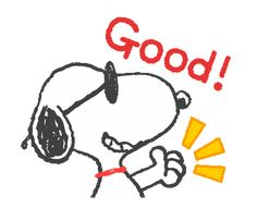 LINE Official Stickers - Sweet Summer Snoopy Animated Stickers Example with GIF Animation Snoopy Love, Charlie Brown And Snoopy, Snoopy And Woodstock, Snoopy Images, Snoopy Pictures, Peanuts Cartoon, Peanuts Snoopy, Snoopy Comics, Cute Beagles