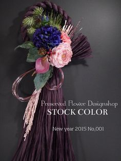 *size タテ60㎝ ヨコ23㎝(アレンジの最大幅)お正月のしめ縄ですので室外で飾れるよう全てアーティフィシャルです。Preserved Flower De... ハンドメイド、手作り、手仕事品の通販・販売・購入ならCreema。