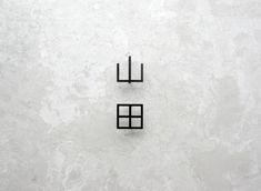 ステンレス切り文字 Wayfinding Signs, Shop Signage, Barbershop Design, Sign Design, House Design, Logos, Inspiration, Houses, Architecture