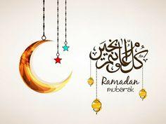 Some best collection of Whatsapp Status for Ramadan Mubarak, Ramadan Mubarak wishing cards, Enjoy this Ramadan by wishing your friends. El Ramadan, Happy Ramadan Mubarak, Ramadan Cards, Ramadan Wishes, Ramadan Images, Ramadan Greetings, Eid Mubarak Greetings, Islam Ramadan, Ramadan Mubarak Wallpapers
