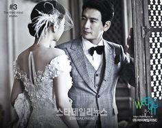 Park Jung-Chul (Actor) & his Bride
