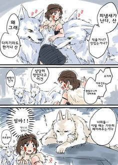 Only girls will understand Studio Ghibli Art, Studio Ghibli Movies, Animated Cartoons, Funny Cartoons, Anime Manga, Anime Art, Funny Images, Funny Pictures, Funny Illustration