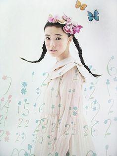 You make me feel like a butterfly Yu Aoi, Web Design, Mori Fashion, Hair Arrange, Hair St, Hula Girl, Beautiful Figure, Mori Girl, Vintage Girls