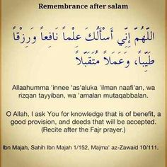 Dua'a Remembrance after salah Sponsor a poor child learn Quran with $10, go to FundRaising http://www.ummaland.com/s/hpnd2z