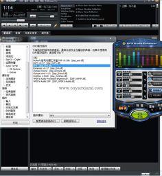 atomix virtual dj pro 8.0 2094 full patch