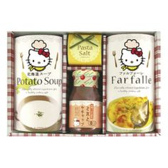cooking set which is kind to a body of the hello kitty $28