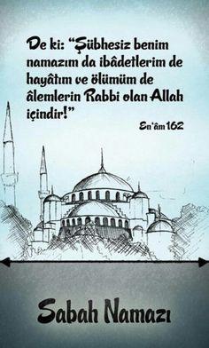 #kuran #ALLAH  #TheQuran