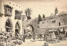 Palestine History, Eastern Countries, Holy Land, Sufi, Beautiful Soul, Pilgrimage, Middle East, Landing, 19th Century