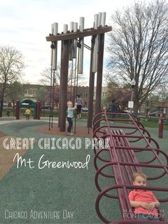 Mt. Greenwood Park | Mt. Greenwood Chicago - Large playground with a lot of unique features, paths, etc.