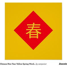 Chinese New Year Yellow Spring Word on Red Holiday Poster ($20) ❤ liked on Polyvore featuring home, home decor, spring home decor, red home decor, red home accessories, yellow home accessories and yellow home decor