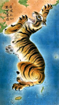 The Korean Tiger.