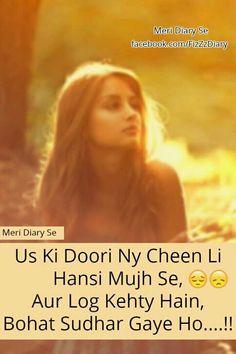 Woaw kia shayari haii yaar .... Love it