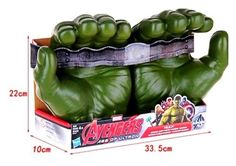 The incredible hulk hands #marvel 8.5' #hasbro avengers green #gloves  #nc01,  View more on the LINK: http://www.zeppy.io/product/gb/2/182293505664/