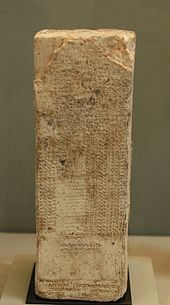 List of the kings of Larsa (39th year of the reign of Hammurabi)