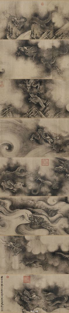 The 9 Dragon Scroll by Chen Rong (original at Museum of Fine Arts Boston)