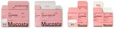 OPC (Otsuka Pharmaceutical Co.) packaging, by Helmut Schmid, 1988 — Are. Helmut Schmid, Otl Aicher, Retro Packaging, Paula Scher, Identity Design, Corporate Identity, Responsive Web, Mobile Design, Packaging Design Inspiration