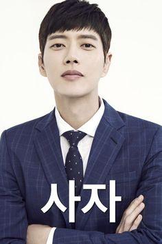 Upcoming Korean drama 'Four Men' Korean Face, Korean Men, Asian Men, Asian Actors, Korean Actors, Park Hye Jin, Love Park, Best Dramas, Korea