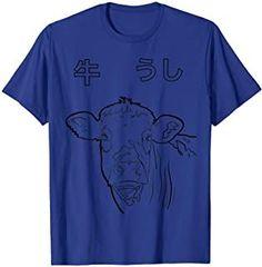Cow Farm Animal Cute T-Shirt Cute Tshirts, Farm Animals, Cow, Japanese, Green, Mens Tops, T Shirt, Fashion, Supreme T Shirt