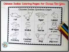 Chinese New Year: Year of the dog 2018 Chinese zodiac for Chinese New Year. Coloring pages, vocabulary and activities for kindergarten, first grade and second grade.