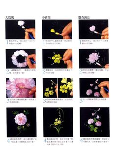 Several basic flowers painting tutorial