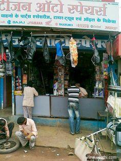 spare parts shop in Dewas