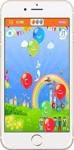 balloon pop alphabets game
