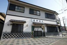 淡路島 寿司 【若仲寿司(わかなずし)】  日本の回らない寿司屋,蔵造り