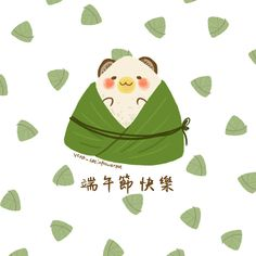 ©Vera_catinflowerpot FEB Please credit me if you're sharing my art in somewhere else! Thanks for your cooperation Happy Dragon Boat. Dumpling Festival, Chinese Festival, Food Cartoon, Dragon Boat Festival, Good Morning Funny, Kawaii Doodles, Food Drawing, Pastel Drawing, Preschool Art
