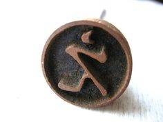 Vintage Japanese Yakiin Branding Iron E by VintageFromJapan