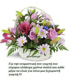 Flower Arrangements, Flowers, Plants, Art, Art Background, Floral Arrangements, Kunst, Plant, Performing Arts