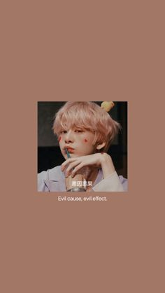 Discovered by ☽𝓫𝓮𝔂𝔃𝓪☾. Find images and videos about kpop, quotes and aesthetic on We Heart It - the app to get lost in what you love. Lyrics Aesthetic, Aesthetic Words, Kpop Aesthetic, Iphone Wallpaper Glitter, Monsta X Hyungwon, Bts Aesthetic Pictures, K Pop, Idole, Kim Hongjoong