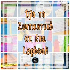 Greek Language, Interactive Notebooks, Special Education, Teacher Resources, About Me Blog, Teaching, School, Children, Taxi