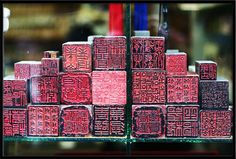 {stamps in Insadong} Traditional Names, Korean Traditional, Korea Trip, Paper Logo, Seoul Korea, Korean Language, Make Your Mark, Little Boxes, Space Crafts