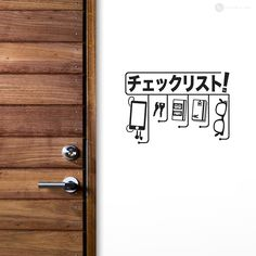Japan Before Leaving checklist eco wall sticker door decal by Tes-Ted for Hu2 Design made from eco adhesive film