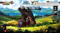 朧村正 背景 - Google 検索