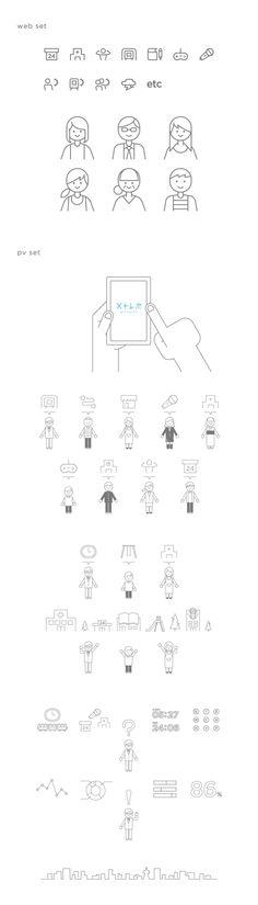 metrepo pictgram design