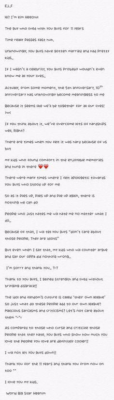 161106 Heechul's 11th anniversary letter ♡ #11yearswithSuperJunior #슈퍼주니어11주년 #SuperJunior11thAnniversary