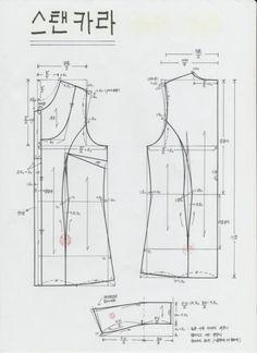 일명 '스탠카라' 라고 합니다. 이것은 부드럽게 접어서 굴리는 형태의 카라입니다. 접지 않고 그냥 세워두... Dress Sewing Patterns, Blouse Patterns, Clothing Patterns, Collar Pattern, Jacket Pattern, Sewing Hacks, Sewing Tutorials, Sewing Ideas, Pattern Draping