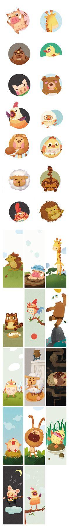 《为一款儿童产品做的某些工作》原图尺寸:...
