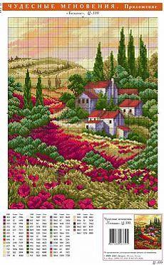 Cross Stitch House, Cross Stitch Charts, Cross Stitch Patterns, Cross Stitching, Cross Stitch Embroidery, Cross Stitch Landscape, Pixel Art, Diy And Crafts, Scenery
