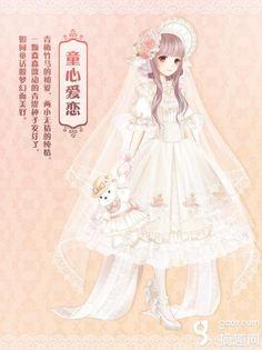 Old style anime clothing Anime Girl Pink, Manga Girl, Anime Manga, Anime Outfits, Girl Outfits, Cute Outfits, Lolita Fashion, Star Fashion, Art Kawaii