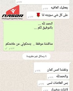 Reposting @mshare3_t5rj: